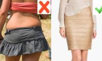 Какую одежду стоит избегать женщинам