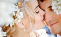 Как найти свою любовь и выйти замуж?